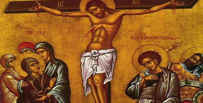 Μεγάλη Πέμπτη, τα πάθη και η Σταύρωση του Χριστού