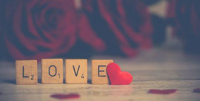 Η αγάπη είναι σαν την αλφάβητο
