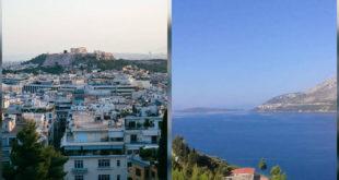 επαρχία και πόλη, πλεονεκτήματα