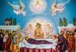 15 Αυγούστου: Η κοίμηση της Θεοτόκου