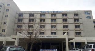 Το Πανεπιστημιακό Νοσοκομείο Πατρών αιμορραγεί.