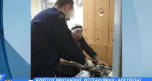 Συνελήφθη 90χρονη στην Θεσσαλονίκη