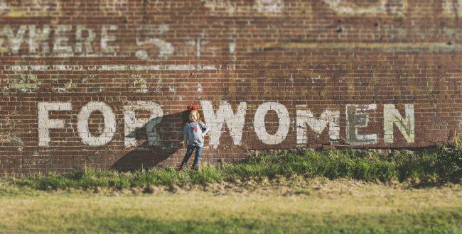 γυναίκες