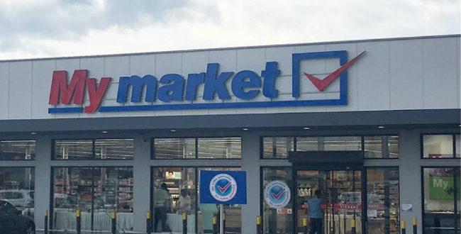 Σάλος με το έγγραφο του My Market.