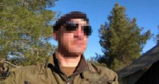 Κύπρος: Αμετανότητος ο δολοφόνος.