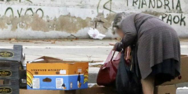 Πρόστμο σε 80χρονη που πουλούσε χόρτα στην λαϊκή χωρίς άδεια