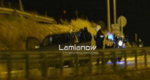 Μεταφέρθηκαν στο Νοσοκομείο Λαμίας οι τρεις τραυματίες.
