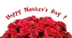 Η γιορτή της μητέρας είναι αφιερωμένη σε όλες τις μαμάδες που καρδιοχτυπούν