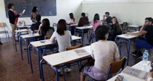 Υπουργείο Παιδείας-Πανελλήνιες.