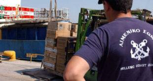 Πειραιάς: Εντόπισαν «χάπια τζιχαντιστών» σε κοντέινερ