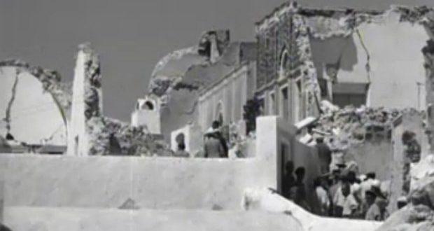 Σεισμός: Τα 7,5 Ρίχτερ που συγκλόνισαν το Αιγαίο - Ο μεγαλύτερος σεισμός του 20ου αιώνα χτύπησε τις Κυκλάδες