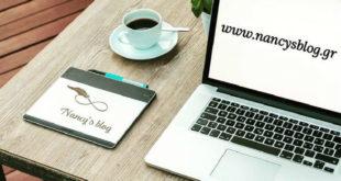 Αναζητούνται αρθρογράφοι για το Nancy's Blog