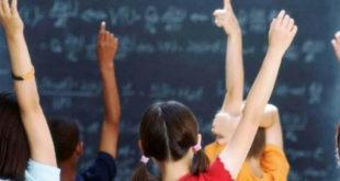 Τι ώρα θα χτυπάει το κουδούνι στα σχολεία από τη νέα χρονιά