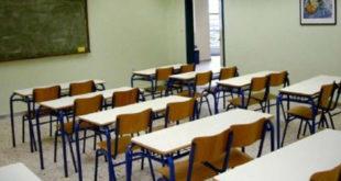 Προσλήψεις αναπληρωτών εκπαιδευτικών στα σχολεία