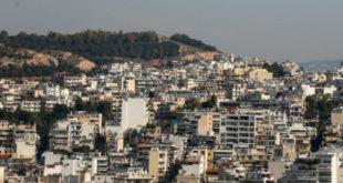 Κτηματολόγιο: Ποιοι κινδυνεύουν να χάσουν την περιουσία τους