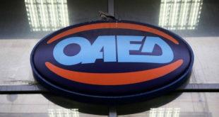 ΟΑΕΔ: Νέο επίδομα έως 752 ευρώ - Ποιοι είναι οι δικαιούχοι