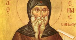Άγιος Κοσμάς ο Αιτωλός: Μεγάλη γιορτή της Ορθοδοξίας σήμερα 24 Αυγούστου