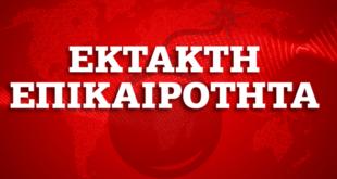 Θεσσαλονίκη: Έγκυος γυναίκα νεκρή μετά από σύγρουση τρένου με ΙΧ