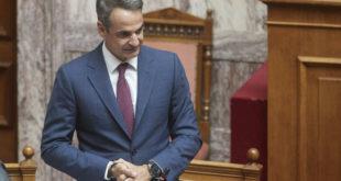 Κυριάκος Μητσοτάκης: «Τα capital controls αποτελούν παρελθόν»