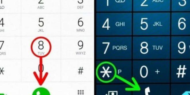 Δεκατρείς «μυστικές» λειτουργίες των smartphones που κανείς δεν γνωρίζει!
