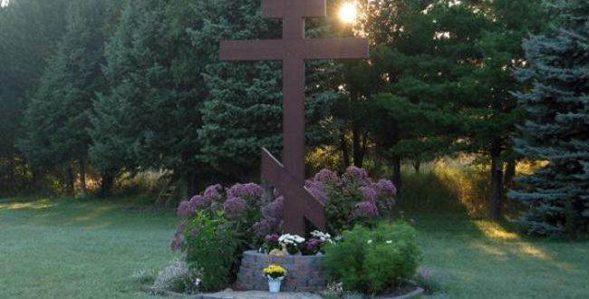 14 Σεπτεμβρίου: Παγκόσμια Ύψωση του Τιμίου και Ζωοποιού Σταυρού