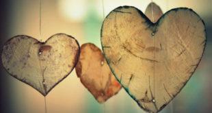 Τί είναι η αγάπη;
