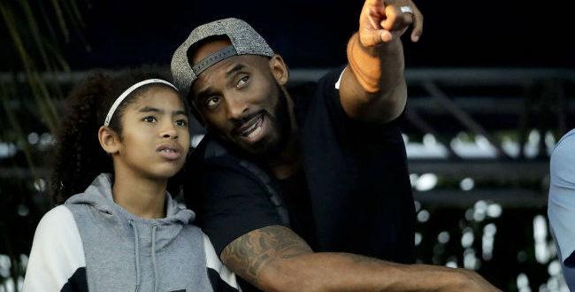 Κόμπι Μπράιαντ: Η 13χρονη κόρη του «έφυγε» στην αγκαλιά του