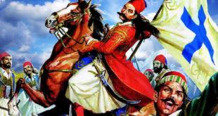 4 Μαρτίου 1827: Ο Γεώργιος Καραϊσκάκης αποκρούει επίθεση στο Κερατσίνι