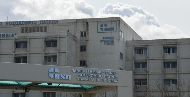 Κορωνοϊός: Σε κατάσταση έκτακτης ανάγκης το νοσοκομείο του Ρίου – Ακόμα 2 νέα ύποπτα κρούσματα