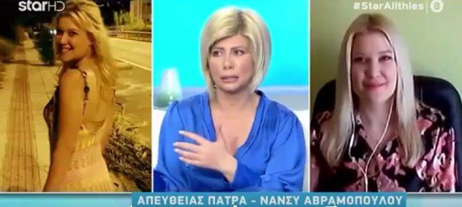 Η Νάνσυ Αβραμοπούλου μίλησε στην εκπομπή «Αλήθειες με τη Ζήνα» για την σκλήρυνση κατά πλάκας στην εποχή του κορωνοϊού [βίντεο]