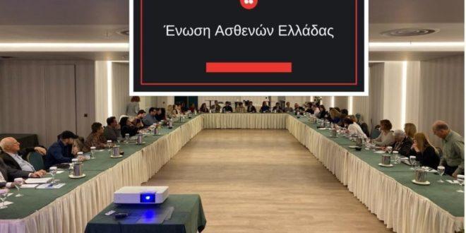 Ένωση Ασθενών Ελλάδας: Ζητεί την άμεσηαναθεώρηση και διεύρυνση της λίστας των ευπαθών ομάδων που οφείλουν να απέχουν από το χώρο εργασίας λόγω κορωνοϊού