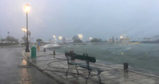 Ιανός: Πως θα κινηθεί σήμερα ο κυκλώνας