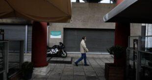 Νέα μέτρα : Σε μίνι lockdown από την Τρίτη η χώρα - Τι θα ισχύει