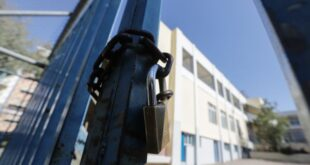 Κοροναϊός : Προς «λουκέτο» όλα τα δημοτικά σχολεία της χώρας
