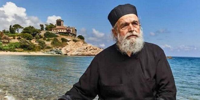 Μοναχός Επιφάνιος: Ποιος ήταν ο αγιορείτης που σαγήνευσε βραβευμένους σεφ με τις συνταγές του - Τα μυστικά της κουζίνας του