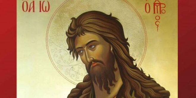 Εικόνες και βιογραφία του Ιωάννη του Βαπτιστή.