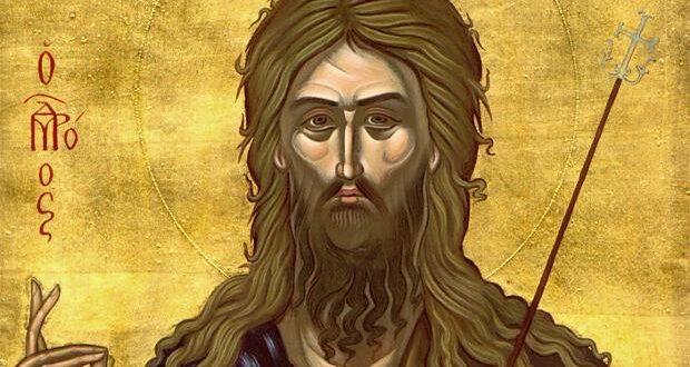 Άγιος Ιωάννης Πρόδρομος: Μεγάλη γιορτή της Ορθοδοξίας!