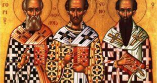 Των Τριών Ιεραρχών: Τρεις Μεγάλοι Πατέρες και Οικουμενικοί Δάσκαλοι!