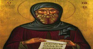 Άγιος Αντώνιος ο Μέγας! Ο μαγνήτης χιλιάδων ψυχών!