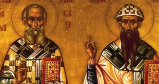Ο Μέγας Αθανάσιος και Άγιος Κύριλλος! Πατριάρχες της Αλεξανδρείας!