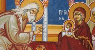 Υπαπαντή του Κυρίου: Μεγάλη γιορτή της Ορθοδοξίας!