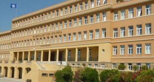 Αρσάκειο: Απόφοιτοι επιβεβαιώνουν τις καταγγελίες για σεξουαλική βία κατά μαθητών