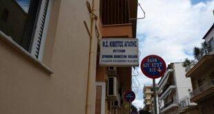 Πάτρα: Συναγερμός μετά τα 50 κρούσματα κορονοϊού στο ίδρυμα «Κιβωτός της Αγάπης»