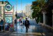 Κουφοντίνας : Έκλεισε ο σταθμός του μετρό Συντάγματος – Νέα συγκέντρωση