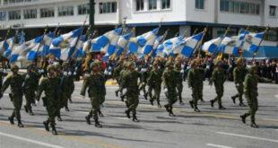 25η Μαρτίου: Έθιμα και παραδόσεις σε διάφορα μέρη της Ελλάδας!