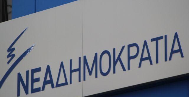 ΝΔ : Δεν λέει κουβέντα ο κ. Τσίπρας για τις δηλώσεις Δρίτσα
