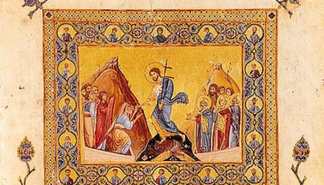 Κυριακή του Πάσχα: Τα έθιμα και το «Χριστός Ανέστη» ως χαιρετισμός!