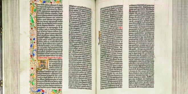 Αγία Γραφή: Το πρώτο βιβλίο που τυπώθηκε στον κόσμο!