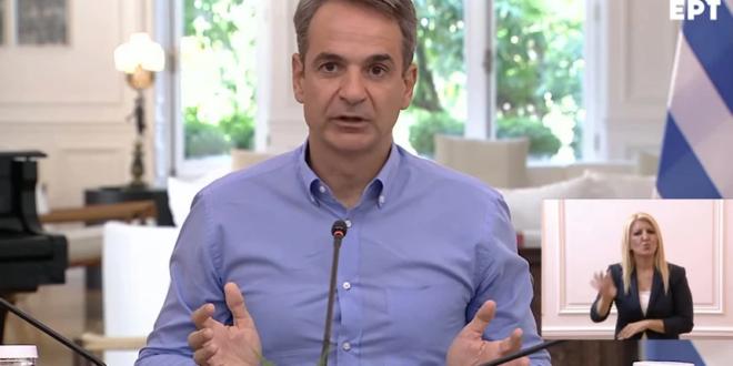 Ο Κ. Μητσοτάκης δωροδοκεί τη νεολαία για να εμβολιαστεί