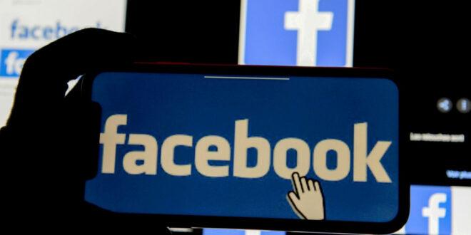 Facebook – Γιατί κατέρρευσαν οι πλατφόρμες
